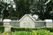 7 Arbor Club Drive #318, Ponte Vedra Beach, FL, 32082