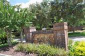 11251 Campfield Dr. #1303, Jacksonville, FL, 32256
