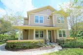 14906 Pineapple Ln, Tampa, FL, 33626